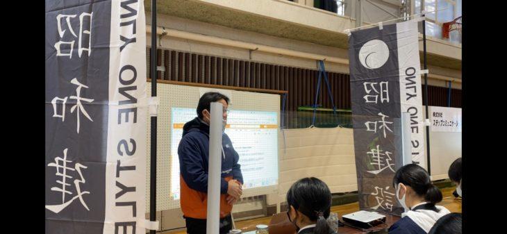 合同企業説明会に参加しました